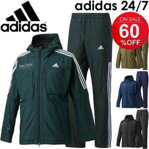 ウインドブレーカー ジャケット ロングパンツ 上下セット メンズ アディダス adidas 24/7 裏起毛 トレーニングウェア 男性用 上下組 スポーツウェア/DUQ96-DUQ98|w-w-m