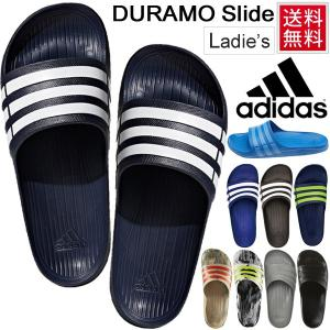 レディース シャワーサンダル スポーツサンダル アディダス adidas レディース シューズ ビーサン/デュラモSLD/Duramo Slide|w-w-m