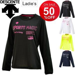 長袖シャツ レディース プラクティスシャツ DESCENTE デサント バレーボール  女性用 練習着 部活 DVB5756WL プラシャツ SPORTS MAGIC/DVB-5756WL|w-w-m