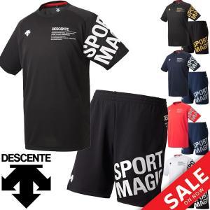 Tシャツ ハーフパンツ 2点セット メンズ レディース デサント DESCENTE バレーボール ウェア 練習着 部活 トレーニング Tシャツ/DVULJA56-DVULJD80|w-w-m