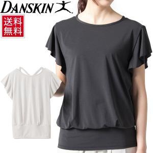 ヨガウェア Tシャツ 半袖 レディース ダンスキン DANSKIN YOGA フレアフレンチシャツ 女性用 ヨガ 吸汗速乾 UVカット/DY57306|w-w-m