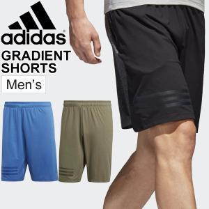 ハーフパンツ メンズ/アディダス adidas M4T グラディエントショーツ/トレーニングパンツ 男性 ランニング フィットネス ジム 短パン スポーツウェア/EAU77 w-w-m