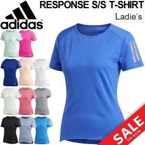 Tシャツ 半袖 レディース/アディダス adidas RESPONSE ランニングシャツ/ジョギング マラソン ジム トレーニング 女性 トップス スポーツウェア/ECB18|w-w-m