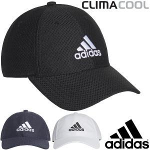 ランニング キャップ 帽子 メンズ レディース adidas アディダス クライマクール メッシュ キャップ 陽射し対策 UPF50+ 熱中症対策 スポーツ アクセサリー/ECD54|w-w-m