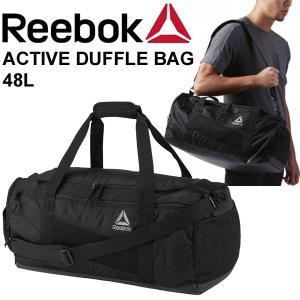 ダッフルバック メンズ レディース/リーボック Reebok アクティブダッフルバッグ 約48L/スポーツバッグ ボストンバッグ トレーニング/ECI60|w-w-m