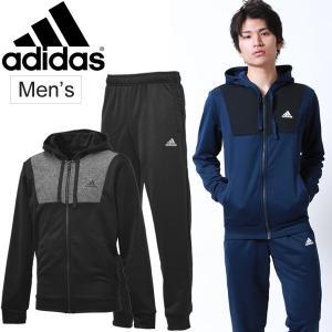 トレーニングウェア 上下セット メンズ/アディダス adidas ゲームタイム トラックスーツ/男性 ジャージ/EDO38 w-w-m