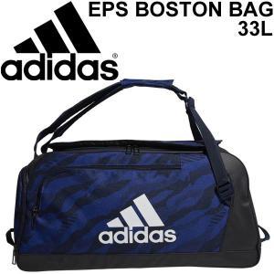 ボストンバッグ メンズ レディース/アディダス adidas EPS 33L/スポーツバッグ ダッフルバッグ EPSシリーズ  3WAY 鞄/部活 旅行 遠征 合宿 ジム/ETX08-|w-w-m