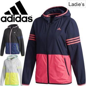 ウィンドブレーカー レディース/アディダス adidas SID カラーブロック ウインドジャケット フルジップ 女性 アウター ウインドブレイカー /ETX90|w-w-m