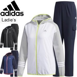 トレーニングウェア 上下セット レディース アディダス adidas クロス ジャケット パンツ/女性 フィットネス ジム スポーツウェア UPF50+/EUA44-EUA45|w-w-m