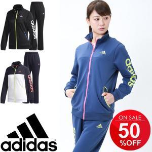 ジャージ 上下セット レディース/アディダス adidas TEAM リニア/トレーニングウェア ジャケット パンツ/EUA68-EUA64|w-w-m