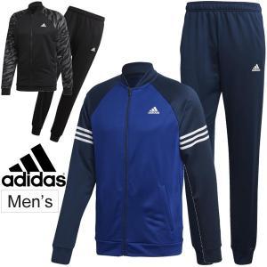 ジャージ ジャケット パンツ 上下セット メンズ/アディダス adidas メンズ ライトスウェット ボンバースーツ/スエジャー/EUG44|w-w-m