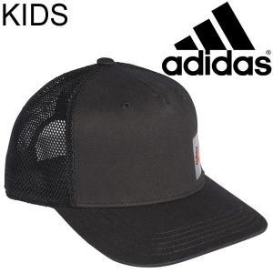 キャップ キッズ ジュニア アディダス adidas Kids トラッカーキャップ/子供用 帽子 陽射し対策 熱中症対策 スポーツ カジュアル アクセサリー/EVR36|w-w-m