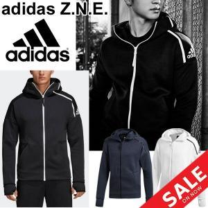 アディダス(adidas)から、メンズの[adidas Z.N.E. フーディー ファストリリース]...