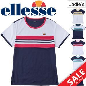 Tシャツ 半袖 レディース エレッセ ellesse プラクティスクルー/テニスウェア ソフトテニス 女性用 半袖シャツ 吸汗速乾 UVカット/EW08310|w-w-m