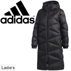 ダウンコート ロングコート レディース adidas アディダス W DOWN LONG COAT スポーツウェア 女性 アウター 撥水加工 /EYU97|w-w-m
