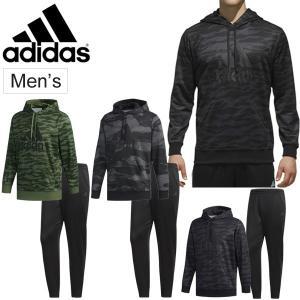 スウェット 上下セット メンズ adidas アディダス M ESS CAMO プルオーバー パンツ/スポーツウェア 男性 スエット カモ柄 トレーニング 上下組/FAO98-FAO96|w-w-m