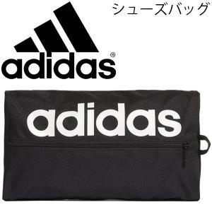 シューズケース adidas アディダス リニア シューズバッグ メンズ レディース 靴入れ シューバッグ ジム 部活 クラブ 合宿 遠征/FSX08|w-w-m