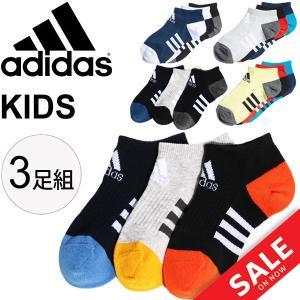 4d5a2e58cfec9a ソックス キッズ 靴下 3足入り ジュニア 男の子 女の子 adidas アディダス 3P アンクルソックス くるぶし丈 子供用 3足組  アクセサリー/FTG33