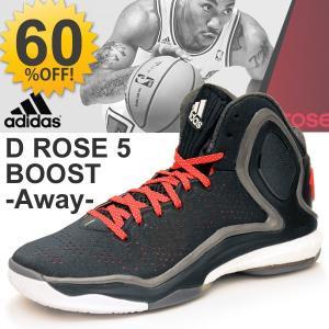 メンズ adidas/アディダス/バスケットボールシューズ/デリックローズ バッシュ ブースト D ROSE 5 BOOST G98704|w-w-m