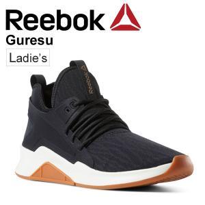 スタジオシューズ レディース スニーカー Reebok リーボック グレス Guresu フィットネス トレーニング ジム 女性用 靴/Guresu|w-w-m