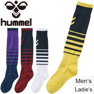 サッカーソックス ストッキング /ヒュンメル hummel 折り返し無し メンズ レディース ジュニア 靴下 くつした 日本製/HAG7058【取寄せ】|w-w-m
