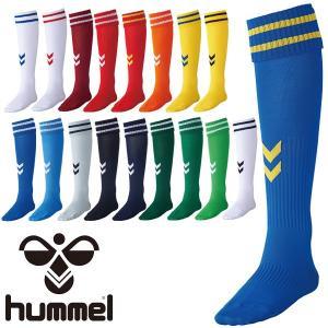 サッカー ゲームストッキング メンズ /ヒュンメル hummel 靴下 くつした サッカーソックス 男性用 フットサル フットボール チーム 日本製/HAG7070【取寄せ】|w-w-m
