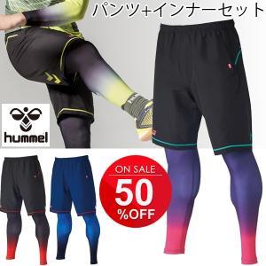 ヒュンメル Hummel メンズ ハーフパンツ&インナータイツ 男性用 サッカー フットサル トレーニング ジム フィットネス スポーツ アンダーウェア/HAP2045|w-w-m