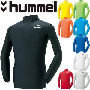 アンダーシャツ 長袖 メンズ ヒュンメル hummel フィットインナーシャツ サッカー ハンドボール 男性用 スポーツウェア 日本製/HAP5114【取寄せ】|w-w-m
