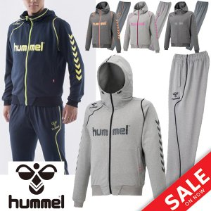 スウェット 上下セット ヒュンメル Hummel スウェット フーデッドジャケット パーカー パンツ 上下組 メンズ スエット トレーニング ウェア/HAP8172-HAP8172P|w-w-m