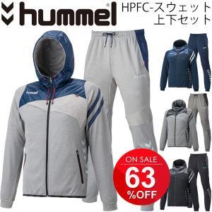 スウェット ジャケット パンツ 上下セット メンズ ヒュンメル hummel トレーニングウェア フルジップパーカー ロングパンツ スエット /HAP8175-HAP8175P w-w-m