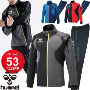 ジャージ 上下セット ヒュンメル Hummel メンズ ウォームアップ ジャケット パンツ 上下組 サッカー ハンドボール トレーニング ウェア/HAT2071-HAT3071 w-w-m