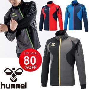 ジャージ ウォームアップ ジャケット ヒュンメル Hummel メンズ サッカー ハンドボール トレーニング ウェア ジム ジャンパー 上着 スポーツウェア/HAT2071tops w-w-m