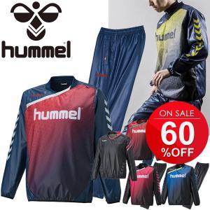 ピステ 長袖トップ パンツ 上下セット メンズ レディース ヒュンメル hummel トライアルコート 防風 サッカー フットサル スポーツウェア/HAW4174-HAW5174|w-w-m
