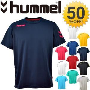 メンズ Tシャツ メール便OK ヒュンメル hummel ワンポイント 半袖 ハンドボール サッカー フットボール 男性 スポーツ トレーニング 全12カラー/HAY2067|w-w-m