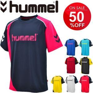 Tシャツ メンズ ヒュンメル hummel ドライ 半袖シャツ ロゴ サッカー フハンドボール トレーニング 練習 スポーツウェア 吸汗速乾 男性 全8カラー/HHAY2070tops|w-w-m