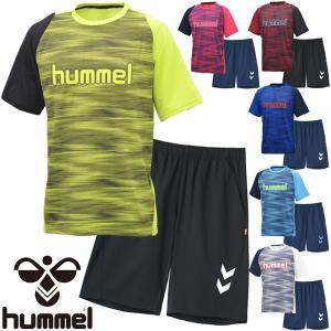 ヒュンメル(hummel)から、Tシャツとハーフパンツの2点セットです。  前面にボーダープリントと...