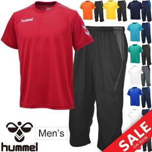 ヒュンメル(hummel)から、メンズの半袖Tシャツとクロップドパンツの2点セットです。  吸水速乾...