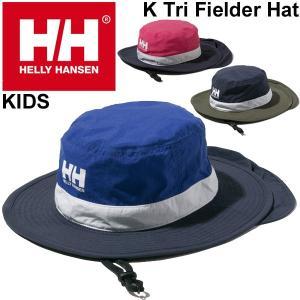 000a5ebf95a672 キッズ 帽子 キャップ 男の子 女の子 ジュニア 子ども ヘリーハンセン HELLY HANSEN トライフィールダーハット あご紐付き  アウトドア/HCJ91806