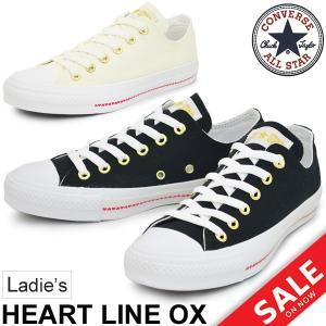 レディース スニーカー/コンバース converse ALL STAR ハートライン OX/ローカット シューズ  5CK964 5CK965/ホワイト ブラック 靴/HeartLine-OX|w-w-m