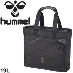 トートバッグ Hummel ヒュンメル TOTE BACK/スポーツバッグ 約19L 定番 手提げ PC収納 通勤 通学 メンズ レディース 鞄/HFB2037【取寄】|w-w-m