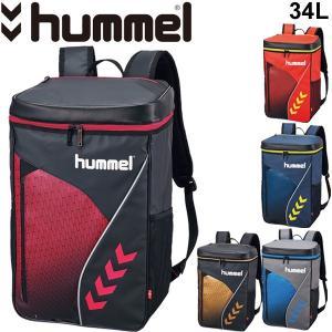 バックパック エナメルバッグ/ヒュンメル hummelターポリン スポーツバッグ 34L/サッカー ハンドボール タテ型 スクエア型 リュックサック/ HFB6086|w-w-m