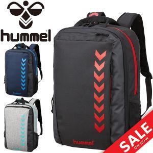 リュックサック メンズ レディース ヒュンメル hummel 拡張型クーラー バックパック 約30-35L スポーツバッグ 保冷ポケット付 サッカー 鞄/HFB6122|w-w-m