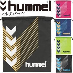 マルチバッグ ヒュンメル hummel スポーツバッグ シューズバッグ ランドリーバッグ 小物 用具入れ 巾着袋 メンズ レディース キッズ ポーチ 旅行/ HFB7060|w-w-m