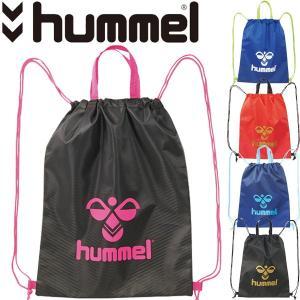 ジムサック ジムバッグ ヒュンメル Hummel ナップサック スポーツバッグ/キッズ ジュニア メンズ レディース/ランドリーバッグ サブバッグ 巾着/ HFB7065|w-w-m
