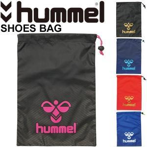 シューズバッグ ヒュンメル hummel スポーツバッグ 靴入れ/メンズ レディース キッズ マルチバッグ ランドリーバッグ 小物 巾着袋 ポーチ かばん/ HFB7066|w-w-m