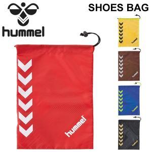 シューズバッグ メンズ レディース キッズ ジュニア hummel ヒュンメル 靴入れ/HFB7083|w-w-m