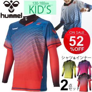 ヒュンメル Hummel ジュニア キッズウェア プラクティスシャツ コンプレッションシャツ 2点セット サッカー フットサル 130-160cm 子供服 子ども/HJP7095|w-w-m