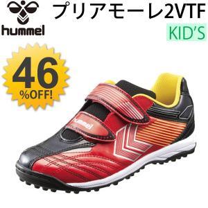 ヒュンメル Hummel/サッカー/シューズ 靴 ジュニア トレーニングシューズ/土 人工芝/子供/HJS2110|w-w-m