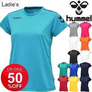 Tシャツ 半袖 レディース ヒュンメル hummel トレーニングシャツ 女性用 フィットネス エクササイズ ランニング ジム/HLY2078|w-w-m