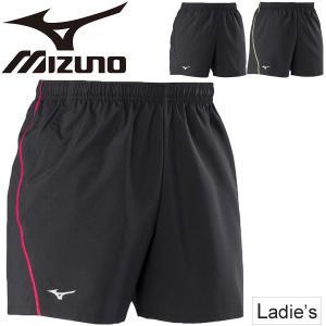 ランニングパンツ レディース ミズノ MIZUNO ランニングショーツ 女性用 マラソン ジョギング 陸上 短パン スポーツウェア/J2MB7705|w-w-m